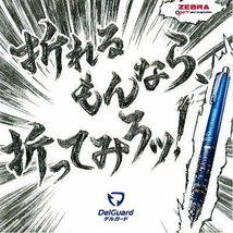 Zebra Mechanical Pencil Delguard 0.7mm, White Body (P-MAB85-W) image 3