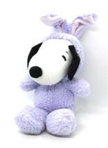Hallmark SNOOPY in Purple Woolly Easter Bunny Suit Stuffed Animal Plush ... - $19.79