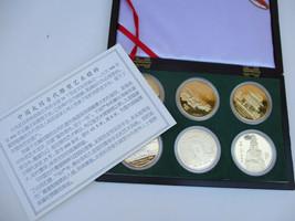 Datong China Coin Set Ancient Sculptural Arts Pith Chinese Collectible M... - $239.34