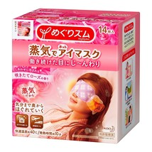 Kao Megurhythm Steam Hot Eye Mask Rose 14Pcs