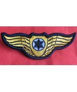RARE: First IAF graduates golden pilot wings IDF Israel star of David  - £21.37 GBP