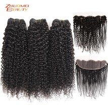 Malaysian Kinky Curly Bundles With Frontal Human Hair Weave 3 Bundles With Front - $300.80
