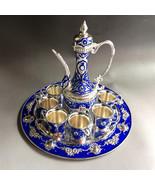 8pc,Beautiful Old World Charm Tibetan Silver / Blue Creative Wine Set,  ! - $249.99