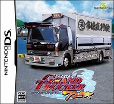 Genterprice Grand Trucker Aniki Shigoto To Kenka Nintendo - $231.85