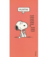 Vintage Valentine Card Snoopy with Stethoscope Unused Peanuts Hallmark - $7.91