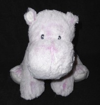 Macys First Impressions Hippopotamus Hippo Frosted Purple Lavender Plush Stuffed - $39.58