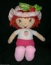 """14"""" 2005 strawberry shortcake doll girl stuffed animal toy kellytoy pink - $13.99"""