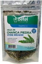 Chanca Piedra (Stone Breaker) Loose Herbal Tea by Betel Natural -1 Oz - $10.95