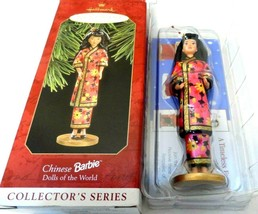Barbie Doll Chinese Hallmark Ornament Dolls Of The World 2nd In Series - $9.73