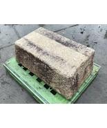 Kutsunugi-ishi, Japanese Stepping Stone - YO05010020 - $1,467.51