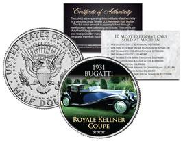 1931 BUGATTI *Expensive Auction Cars* JFK Half Dollar Coin ROYALE KELLNE... - $8.86