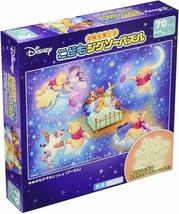 Tenyo Puzzle 70 pieces. - $8.70