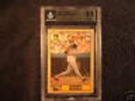 1987 Topps Barry Bonds #320 Beckett 8.5 P614 - $7.80
