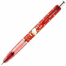 *Zebra mechanical pen Delgado Hello Kitty 0.5 Red P-MA89-HK-Q1 - $14.56