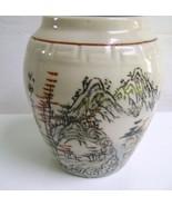 Vintage  Asian Stoneware Glaze Ginger Jar with Colorful Artwork & Writing - $25.00