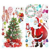 (01)2pcs Removable Shop Glass Window Stickers Santa Claus Tree Xmas Decoration C - $30.00
