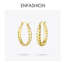 Twist Rope Hoop Earring Gold Color Earings Rope Circle Earrings Trendy Big Round - $21.51