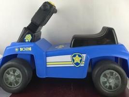 Paw Patrol Toy 02 /Makes Sound! - $19.80