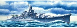*Hasegawa Japanese Navy Heavy Cruiser old hawk (1/700 scale plastic model 345 - $78.50