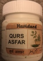 Qurs Asfar for Blood Purifier, Boils, Scabies and Itching - 25 Tablets - $11.09