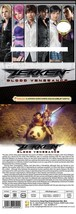 Tekken: Blood Vengeance Anime DVD Ship from USA