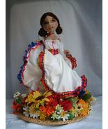 """Conchita"" PDF Digital E-Pattern Download By Shelley Hawkey - $10.00"