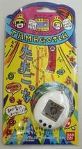 Tamagotchi First Generation White ver. Virtual Pet Game Toy 1996 Bandai ... - $97.01