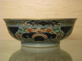 Large Japanese Porcelain Bowl - Marked - $150.00