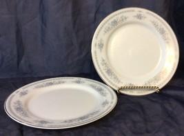 Christine Fine China of Japan 4 Vintage Salad or Dessert Plates Discont... - $14.84