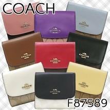 COACH Tri-fold Small Crossgrain Leather Wallet F87588 F87598 F31570 - $41.53+