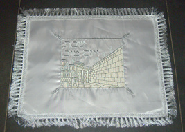 Judaica Challah Cover Shabbat White Satin Silver Gold Kotel Embroidery Fringes image 2