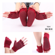 Wine red Pilates silicone skidproof gloves,women's five finger socks fit... - $12.40