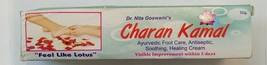 Charan Kamal Charan Kamal  ayurvedic foot cream soothing quick visible r... - $8.79