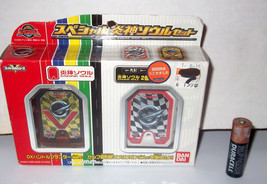 Power Rangers GO-ONGER DX Special ENGINE SOUL SET overdrive in box - RPM... - $70.99