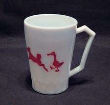 Hazel Atlas Milk Glass Farm Animals Mug - $8.91
