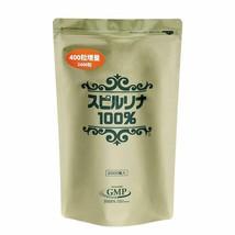 Algae Ocean Deep Water Spirulina 100% Blend 2400 Tablets Japan F/S - $44.11