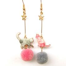 Pink Gray Cute Cat Fabric Fluffy Ball Gold Star Lovely Drop Dangle Earri... - $8.99