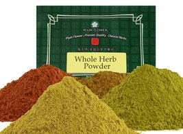 Jiao Gu Lan, powder, unsulfured Gynostemma pentaphyllum herb - $16.76
