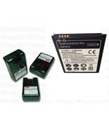 Samsung Galaxy Axiom SCH R830 Battery + External Charger Travel US Cellu... - $16.65