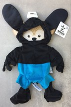 Disney Parks Duffy The Bear OSWALD The Lucky Rabbit Outfit Only Clothes ... - $18.95