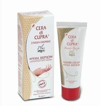 NEW CERA DI CUPRA PLUS - Natural Anti-aging HA... - $9.90