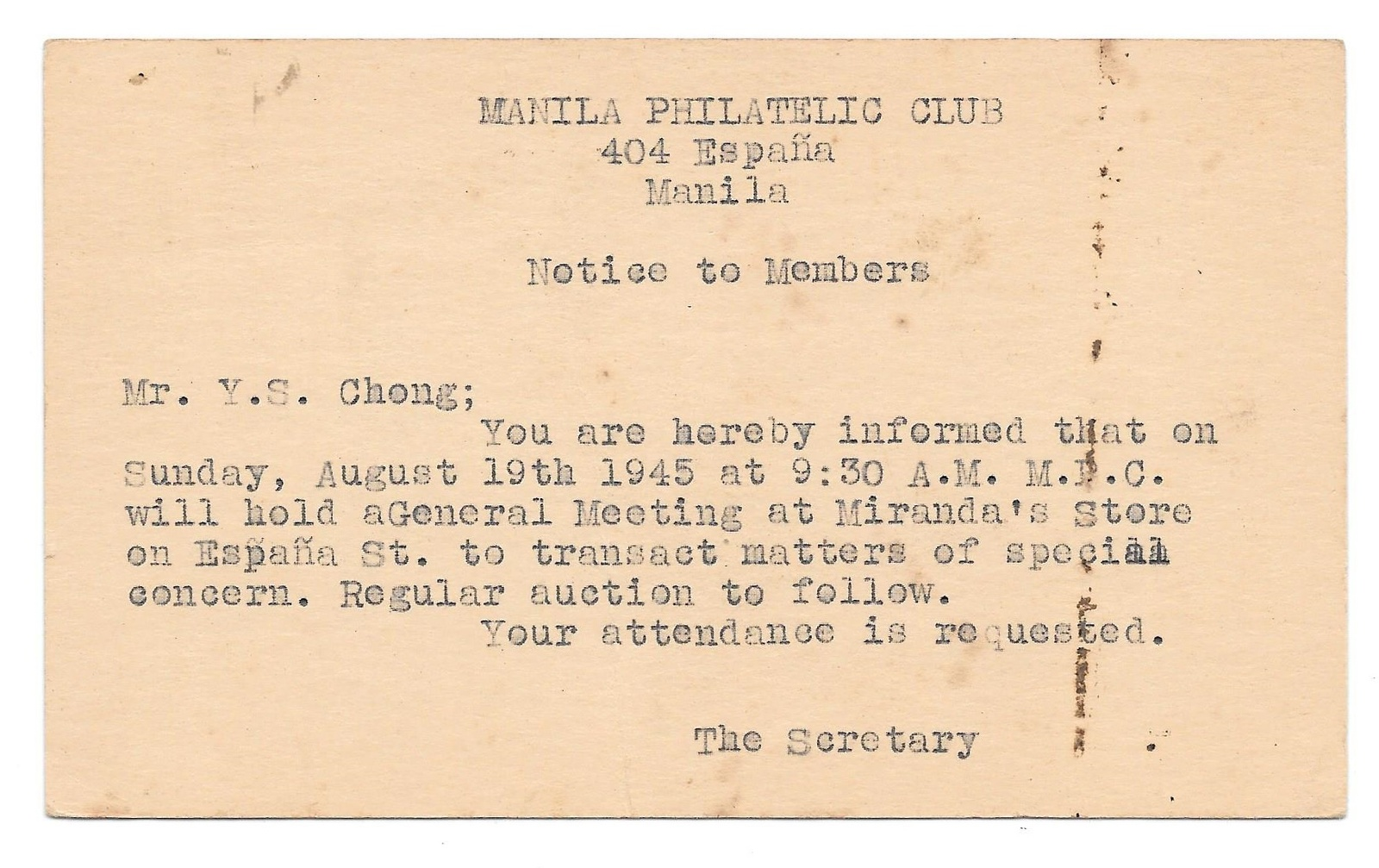Sc# UX23a US Philippines 1945 VICTORY Close IC Manila Philatelic Club