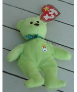Nice Fries The Bear, McDonald's Beany Stuffed Toy, Gently Used, VGD CND - $5.93