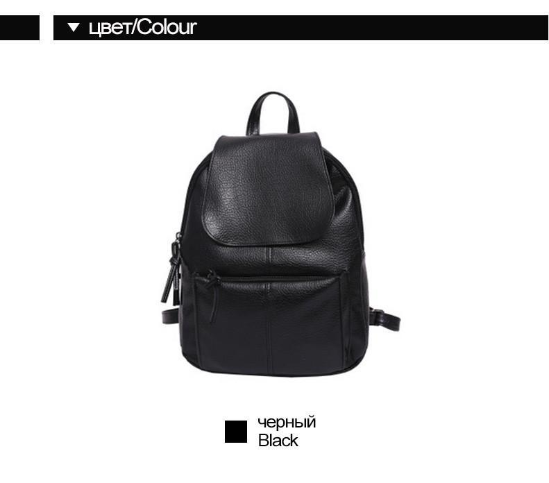 New Fashion Women Bag Solid Colour Leisure Women's Backpack faux leather