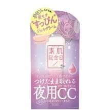 Sana Fake Nude Night Gel CC Cream 30g