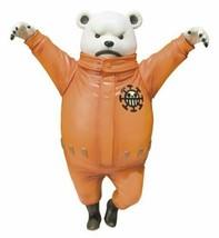 Figure arts Bepo (PVC Figure) Bandai One Piece [JAPAN] - $77.27