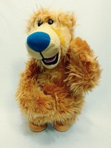 Vintage Bear in the Big Blue House Cha-Cha Cha Dancing Musical Motion Do... - $31.67