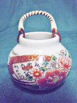 Japanese pot with handle minature - $6.90