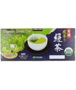 Kirkland Signature Ito En Matcha Blend 100% Organic Japanese Green Tea 1... - $19.99