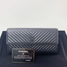 AUTH CHANEL SUPER TRARE SO BLACK QUILTED  CHEVRON FLAP TRI-FOLD CLUTCH WALLET